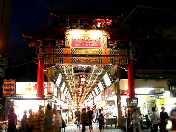 Huahsi Street Night Market